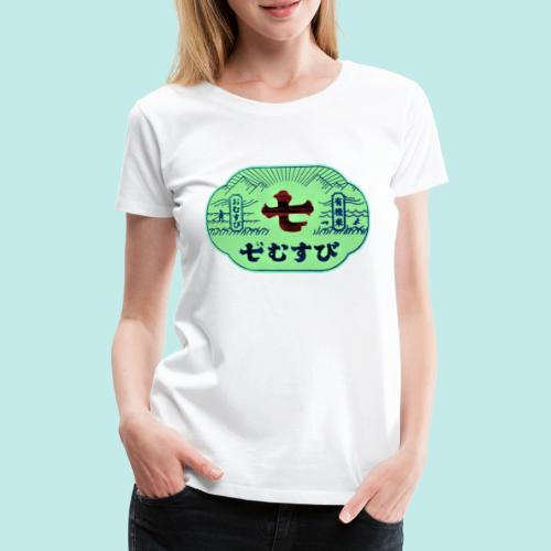 CHINESE SIGN DEF REDB - T-shirt Premium Femme