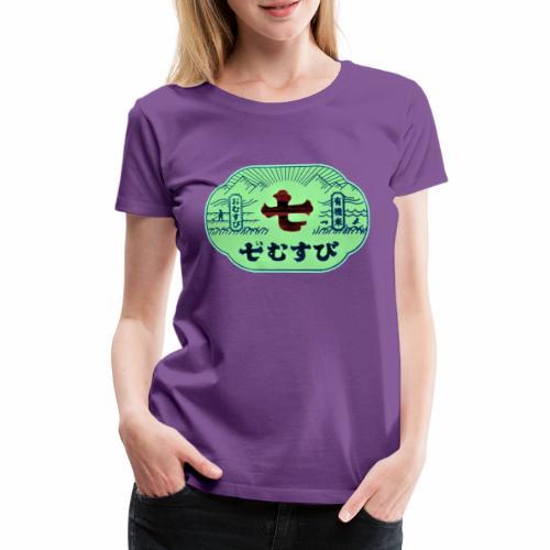 CHINESE SIGN DEF REDB - T-shirt Premium Femme
