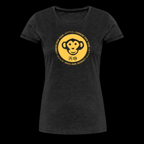 CHINESE NEW YEAR monkey - Women's Premium T-Shirt