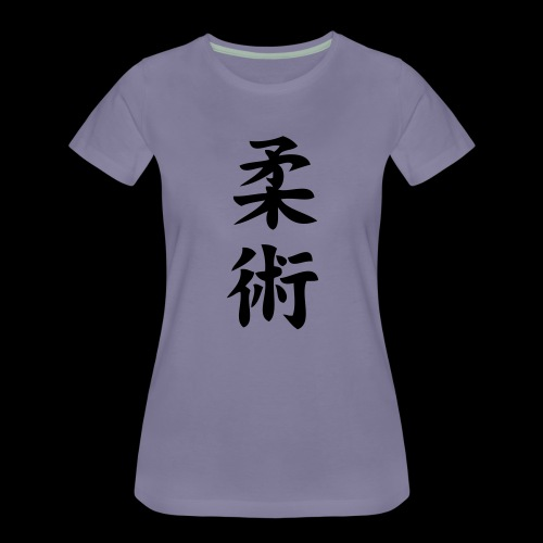 ju jitsu - Koszulka damska Premium
