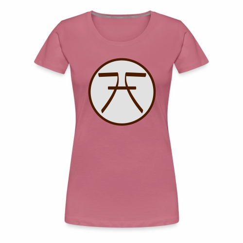 FHF Logo - Women's Premium T-Shirt