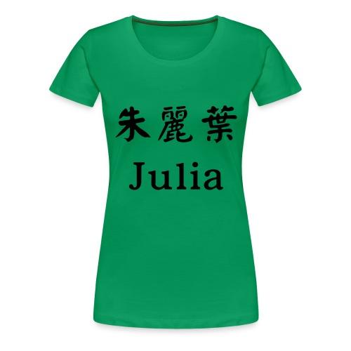 Julia auf chinesisch - Frauen Premium T-Shirt