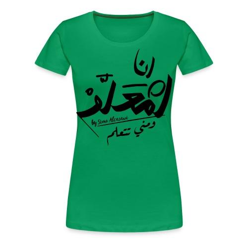 Ana_m3alam_-_-1 - Women's Premium T-Shirt