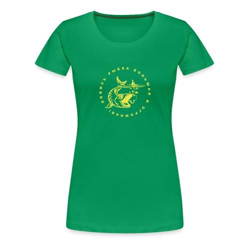 Russischer Angelspruch! - Frauen Premium T-Shirt