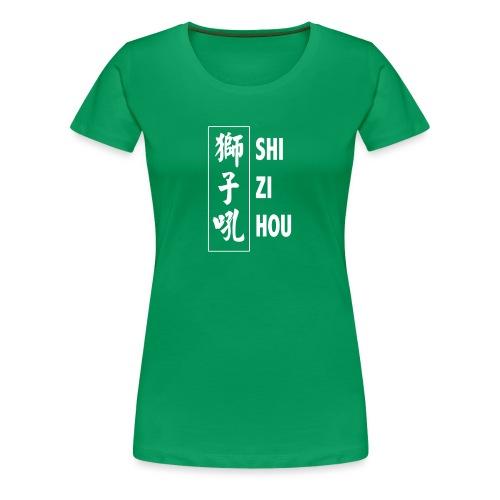 uniform logo - Vrouwen Premium T-shirt
