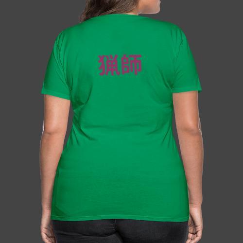 Kanji Jäger - Frauen Premium T-Shirt