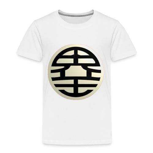 Camiseta Entrenamiento Dios Kaito - Camiseta premium niño
