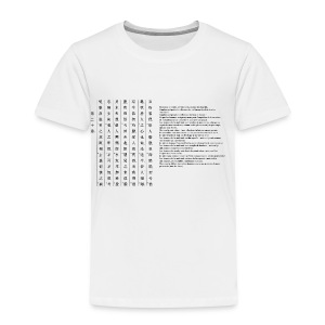 tao te king 20 - Camiseta premium niño