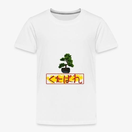 Bonsai boi - Kids' Premium T-Shirt