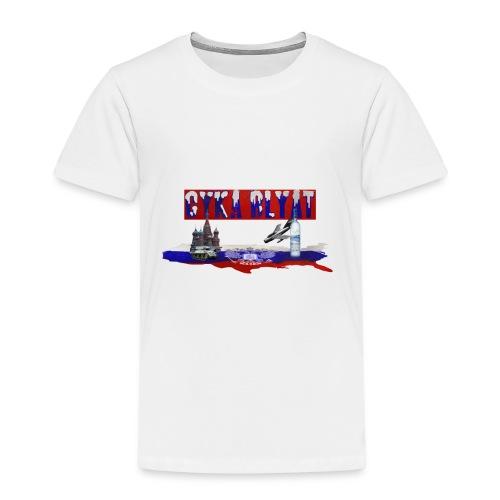 cyka blyat - Kinder Premium T-Shirt
