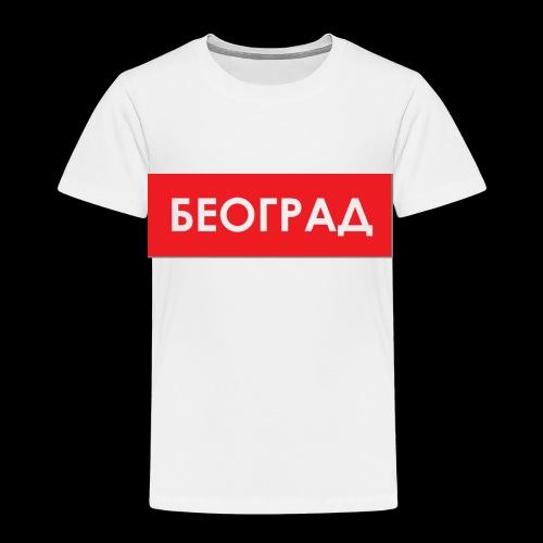 Beograd - Utoka - Kinder Premium T-Shirt