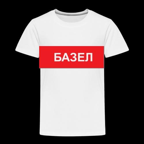 Basel - Utoka - Kinder Premium T-Shirt