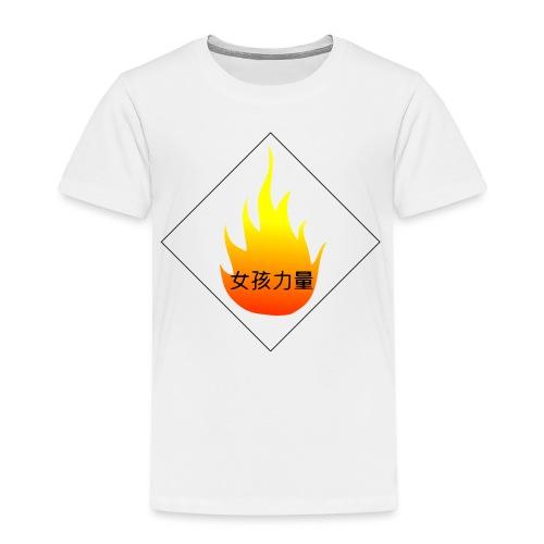 Girl Power  auf Chinesisch Flamme - Kinder Premium T-Shirt
