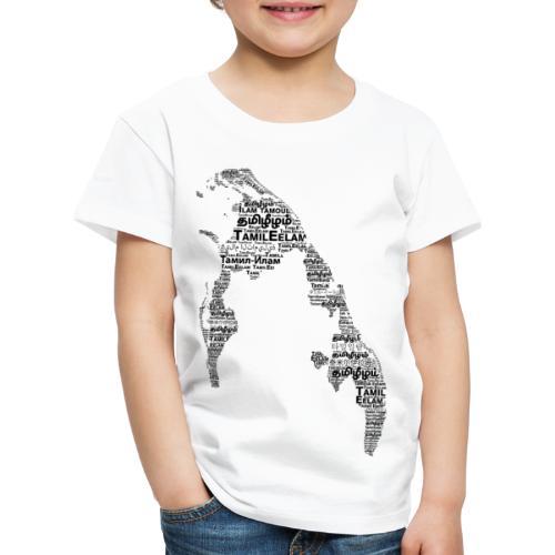TamilEelam Text Design Black - T-shirt Premium Enfant