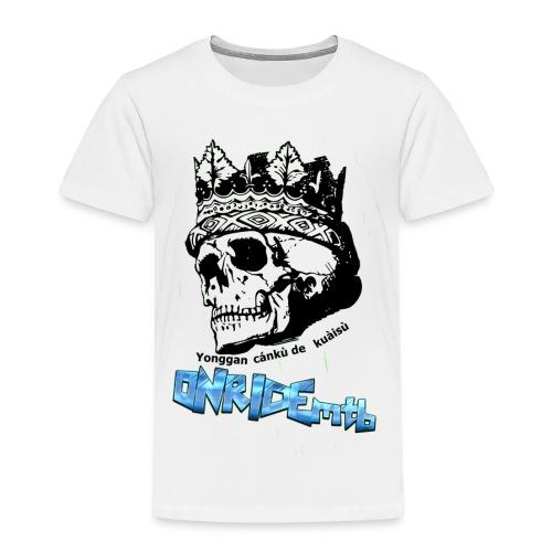 OnRideMTB Logo - Kinder Premium T-Shirt