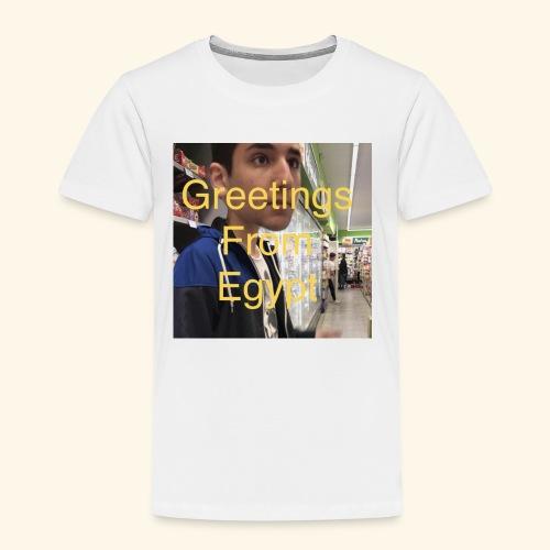 Greetings - Kinder Premium T-Shirt