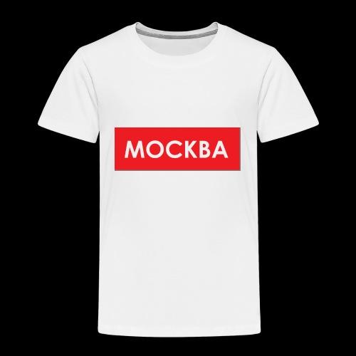 Moskau - Utoka - Kinder Premium T-Shirt