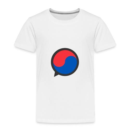 Black Icon - Kids' Premium T-Shirt