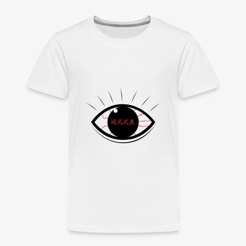 Hooz's Eye - T-shirt Premium Enfant