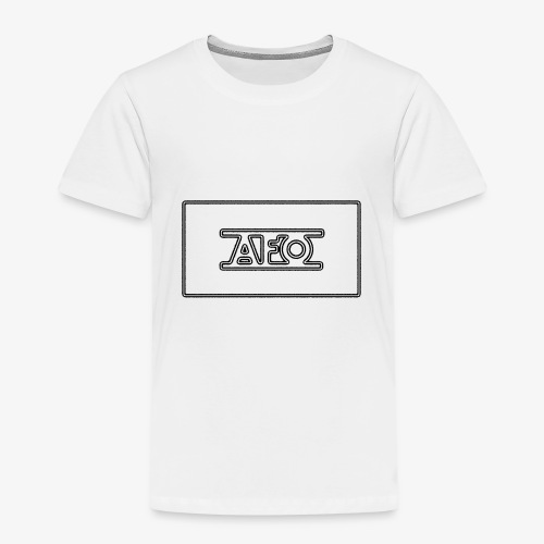 AFO 18 Transparent schwarz - Kinder Premium T-Shirt