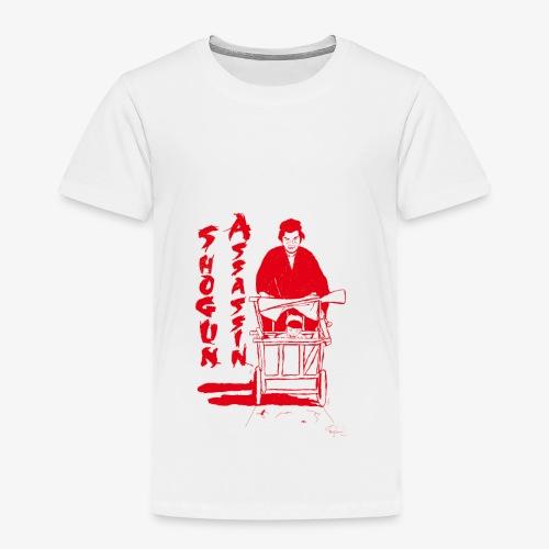 BabyCart (Shogun Assassin) by EglanS. - T-shirt Premium Enfant
