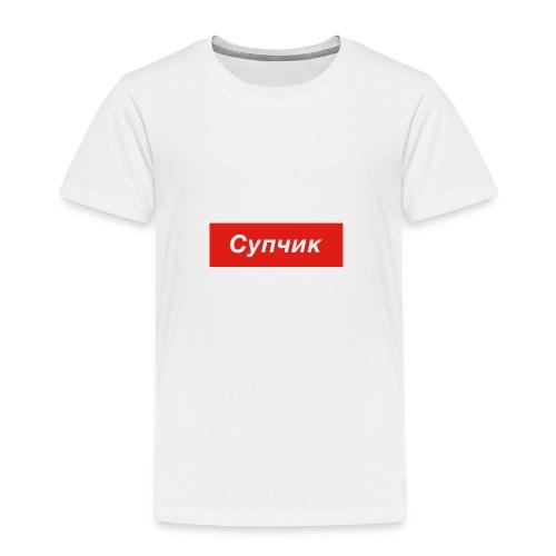 Suptschik Shirt Suppe - Kinder Premium T-Shirt