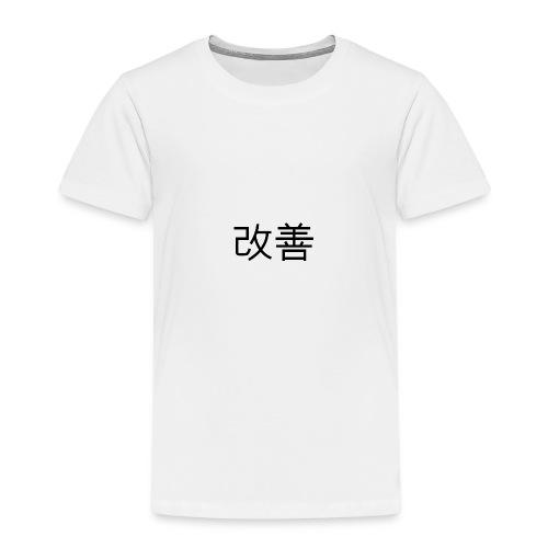 pet kaizen - Kinderen Premium T-shirt