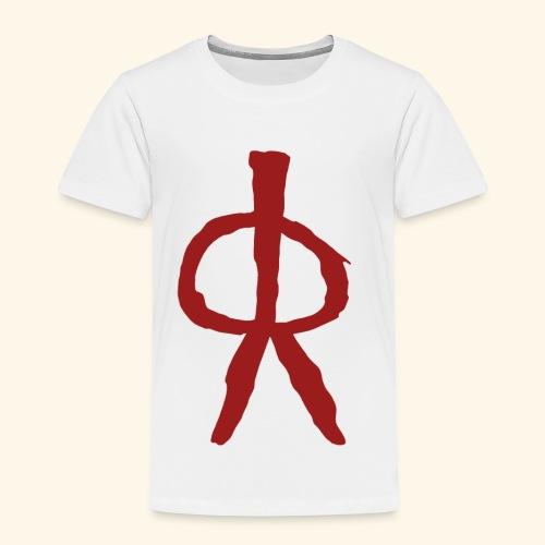 Pintura Rupestre - Camiseta premium niño