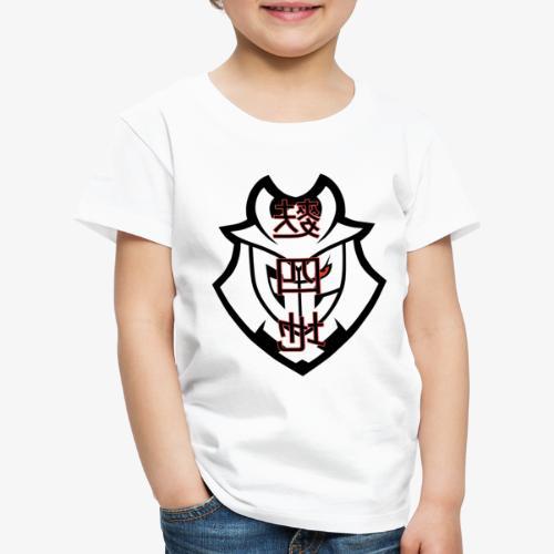 Désigne F4C - T-shirt Premium Enfant