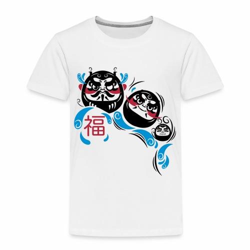 Daruma spirit - Maglietta Premium per bambini
