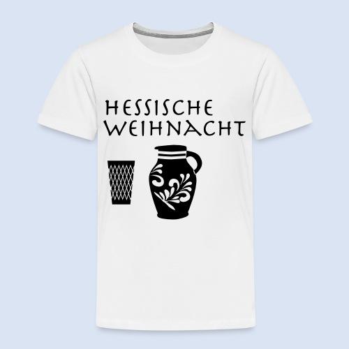 Hessische Weihnachten - Kinder Premium T-Shirt