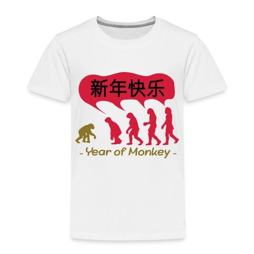 kung hei fat choi monkey - Kids' Premium T-Shirt