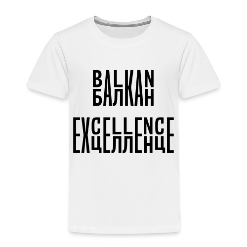Balkan Excellence vert. - Kids' Premium T-Shirt