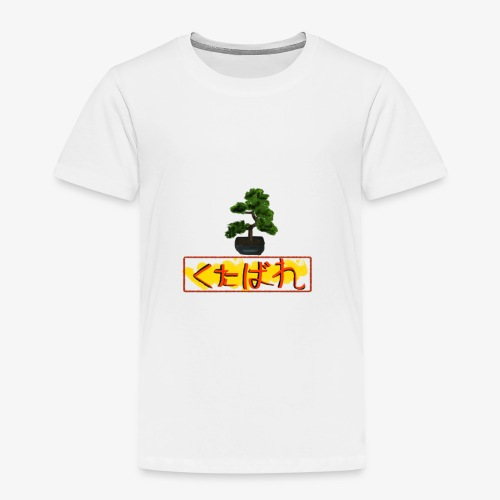 Bonsai boi - Kids' Premium T-Shirt