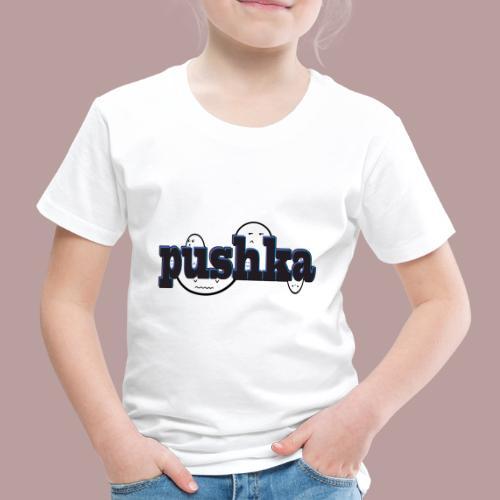 Pushka Cute Faces - Kinder Premium T-Shirt