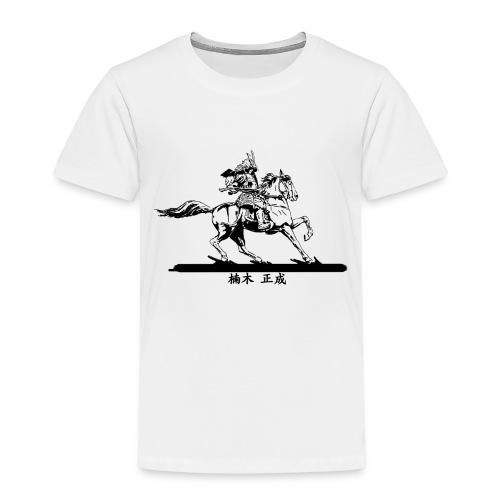 Kusunoki Masashige Black - T-shirt Premium Enfant