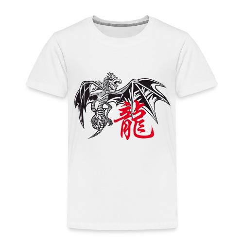 THE YEAR OF THE DRAGON ( - Kids' Premium T-Shirt