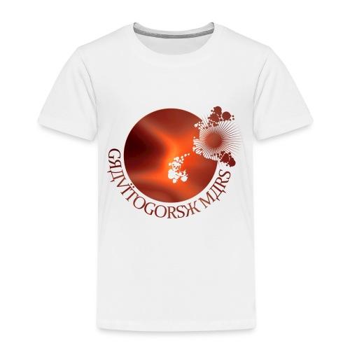 Gravitogorsk Deluxe - Kids' Premium T-Shirt