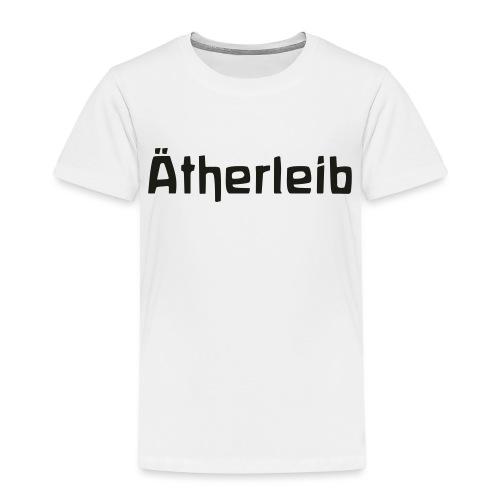 Ätherleib - Kinder Premium T-Shirt