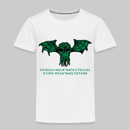 Cthulhu Wings Fhtagn - Kinder Premium T-Shirt
