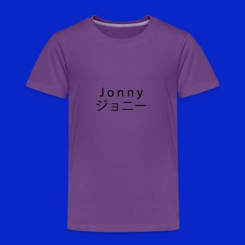 J o n n y (black) - Kids' Premium T-Shirt