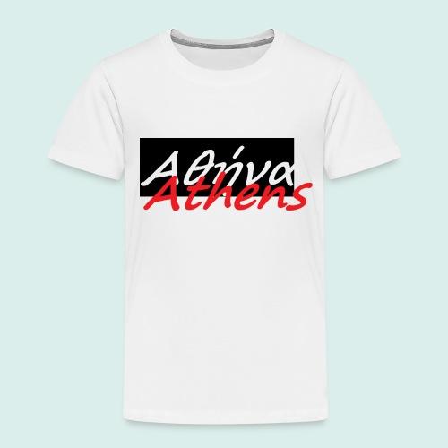 Athens in greek 1 - Kids' Premium T-Shirt