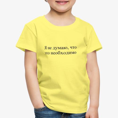 NON CREDO CHE SIA NECESSARIO - Maglietta Premium per bambini