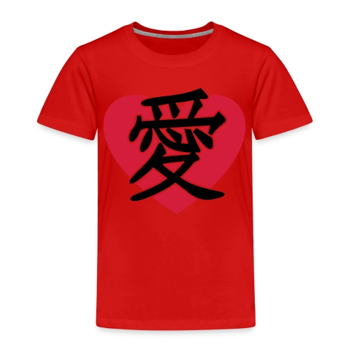 JapaneseLoveSign&Heart - Børne premium T-shirt