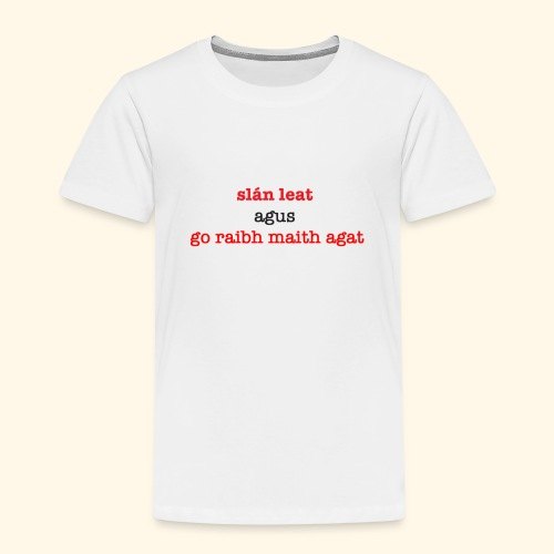 Good bye and thank you - Kids' Premium T-Shirt