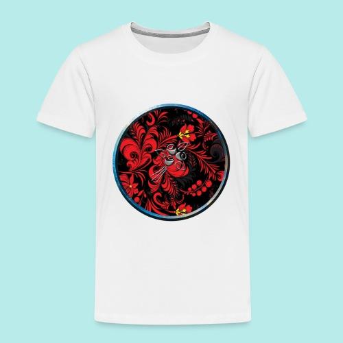 circel_unterwäsche - Kinder Premium T-Shirt