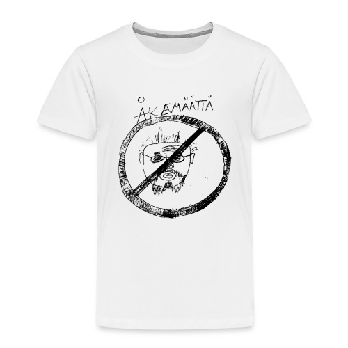 Mättää white - Premium-T-shirt barn