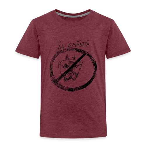 Mättää mugg - Premium-T-shirt barn