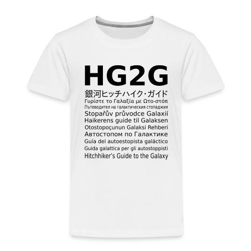 HG2G - Kinder Premium T-Shirt