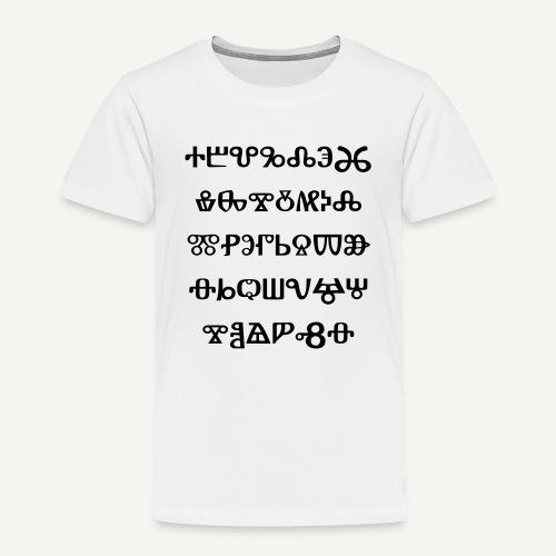 glagolica - Koszulka dziecięca Premium